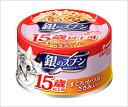 銀のスプーン 缶15歳以上用 まぐろ・かつおにささみ入り 70g[銀のスプーン 猫 ウエット・パウチ・缶フード]
