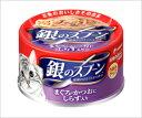 【【応援特価!!】】銀のスプーン 缶 まぐろ・かつおにしらす入り70g[銀のスプーン 猫 ウエット・パウチ・缶フード]