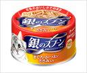 【【応援特価!!】】銀のスプーン 缶 まぐろ・かつおにささみ入り70g[銀のスプーン 猫 ウエット・パウチ・缶フード]