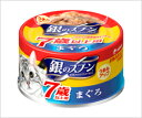 【【応援特価!!】】銀のスプーン 缶 7歳以上用 まぐろ 70g[銀のスプーン 猫 ウエット・パウチ・缶フード]