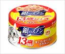 【【応援特価!!】】銀のスプーン 缶 13歳以上用 まぐろ・かつおにささみ入り70g[銀のスプーン 猫 ウエット・パウチ・缶フード]