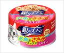 【【応援特価!!】】銀のスプーン 缶 お魚とささみミックスしらす入り70g[銀のスプーン 猫 ウエット・パウチ・缶フード]