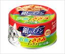 【【応援特価!!】】銀のスプーン 缶  お魚とささみミックスかつお節入り70g[銀のスプーン 猫 ウエット・パウチ・缶フード]