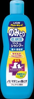 ペットキレイ のみとりリンスインシャンプー愛犬・愛猫用 マイルドフローラルの香り330ml[犬 用品 シャンプー]