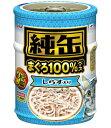 純缶ミニ3P(65g×3缶) しらす入り[キャットフード ウエット 缶詰]