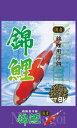 錦鯉8kg[鯉 観賞魚 フード 餌・えさ]