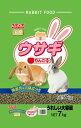 スマックウサギ シン7kg