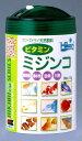 ひかりFD ビタミン ミジンコ12g[観賞魚 フード 餌・えさ]