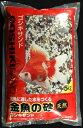 【特価】金魚の砂ゴシキサンド5kg[金魚 観賞魚 用品 底砂]
