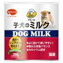 ビタワンマミール 子犬のミルク250g[ビタワン ドッグフー...