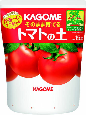 KAGOMEそのまま育てるトマトの土15L[KAGOME トマトの土]