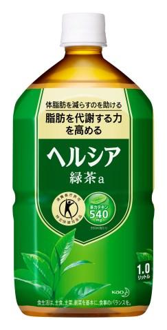 ●[毎]【値下げ】花王ヘルシア緑茶1Lボトル1本特定保健用食品【kao_healthya】【04】 [ヘルシア]