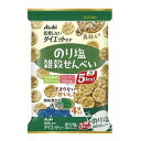 リセットボディ 雑穀せんべい のり塩味 88g(22g×4袋...