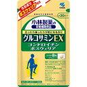 小林製薬 小林グルコサミンEX240粒[サプリメント グルコサミン]