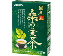 国産桑の葉茶100% 26包[桑の葉茶 健康茶]