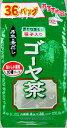 山本漢方製薬 ゴーヤ茶 8g×36包[健康茶 ゴーヤ茶]