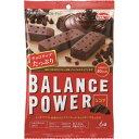 ショッピングパワーバランス バランスパワー ココア×10個セット[バランスパワー バランス栄養食品・菓子]