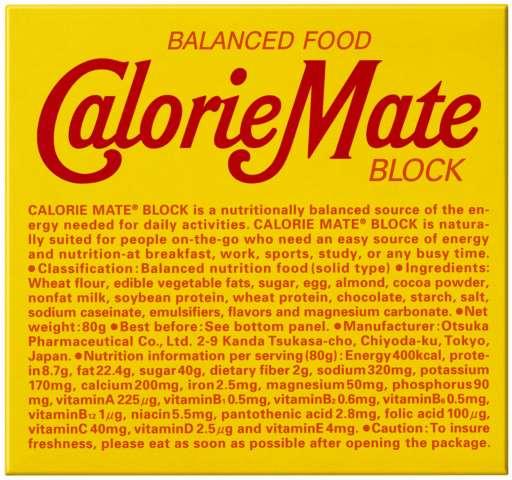 [毎]大塚製薬 カロリーメイト チョコ4本入×10個セット[カロリーメイト バランス栄養食品]