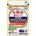 小林製薬 サラシア100[サプリメント 血糖値]...