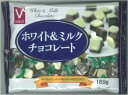 Vセレクト ホワイト&ミルクチョコレート 169g [チョコレート] (毎)
