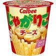 カルビーじゃがりこ チーズ【1個】