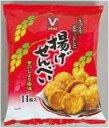 栗山米菓Vセレクト 揚げせんべい11枚【20個セット】【1ケース】