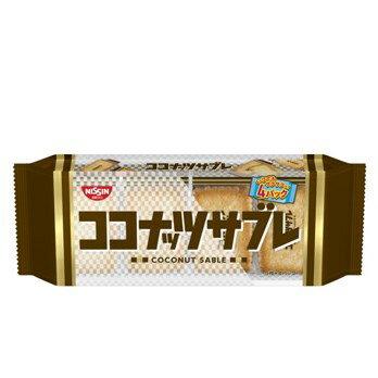 【毎日安い】ココナッツサブレ 20枚(5枚×4袋)