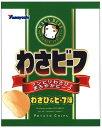 ポテトチップス わさビーフ12個セット【1ケース】