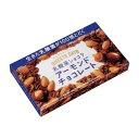 ロッテ スイーツデイズ 乳酸菌ショコラ アーモンドチョコレート 86g×10個セット
