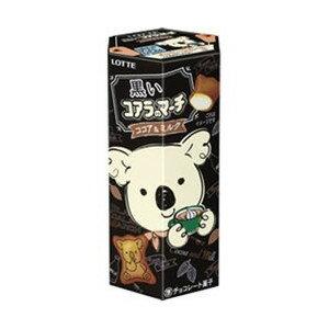 【【応援特価!!】】黒いコアラのマーチ<ココア&ミルク>48g