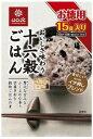 ショッピング炊飯器 はくばく十六穀ごはん450g(30g×15袋)