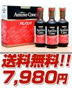●日水製薬 アミノコンク 500ml 3本パック[アミノ酸]【送料無料】