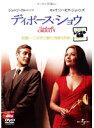 【中古】ディボース・ショウ b14842/UJRD-38251【中古DVDレンタル専用】