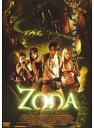 【中古】ZODA ゾーダ ZONE OF ANACONDA b14829/APD-1038【中古DVDレンタル専用】