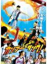 【中古】カンフー・ダンク! b14871/DABR-498【中古DVDレンタル専用】