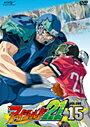 【中古】アイシールド21 Vol.15 b5222/ASBX-3487【中古DVDレンタル専用】