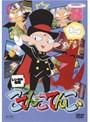 【中古】こてんこてんこ Vol.07/ZMBZ-2597R【中古DVDレンタル専用】