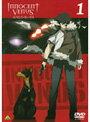 【中古】イノセント・ヴィーナス Vol.1/BCDR-1546【中古DVDレンタル専用】