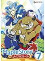 【中古】メイプルストーリー Vol.7 b7431/GNBR-1541【中古DVDレンタル専用】