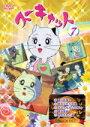 【中古】スーキャット Vol.7/LCDV-82098【中古DVDレンタル専用】