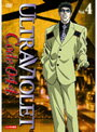 【中古】ウルトラヴァイオレットコード044 Vol.4/PLCD-08843【中古DVDレンタル専用】
