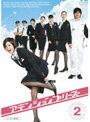 【中古】アテンションプリーズ Vol.2 b5954/PCBC-71076【中古DVDレンタル専用】