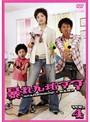 【中古】暴れん坊ママ Vol.4 b15514/PCBC-71364【中古DVDレンタル専用】