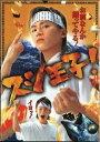 【中古】スシ王子! Vol.3 b904/SDR-F2943C【中古DVDレンタル専用】