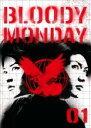 【中古】◆ブラッディ・マンデイ シーズン2 全5巻セットs5828/ASBX-4662-4666【中古DVDレンタル専用】