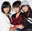 【新品】Don't look back(劇場盤)/NMB48/YRCS-90072【新品CDS】