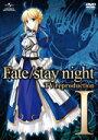 【中古】Fate/stay night TV reproduction 全2巻セットs6019/GNBR-1993-1994【中古DVDレンタル専用】