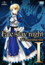 【中古】Fate/stay night TV reproduction 全2巻セットs6019/GNBR-1993-1994【中古DVDレンタル専用】
