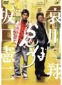 【中古】らんぼう 全2巻セットs3134/VPBX-17849-16192【中古DVDレンタル専用】