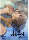 【中古】天保異聞 妖奇士 Vol.7 b4619/ANRB-2537【中古DVDレンタル専用】